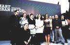 smart future minds award