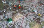 Stadt und Energie